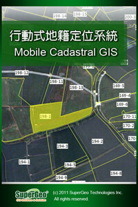 Mobile Cadastral GIS 3.0 for Android