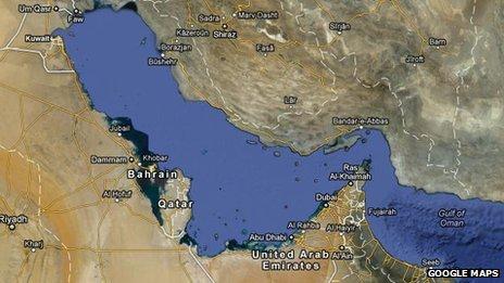 Nameless gulf on Google Maps.