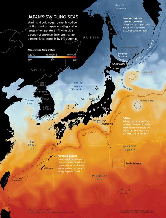 map-japan-seas