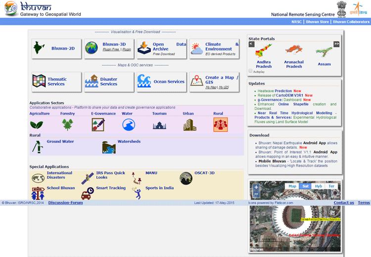 Information Page – Bhuvan Geoportal