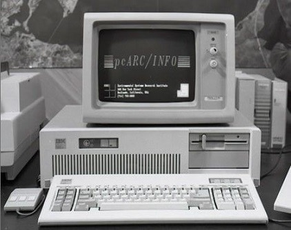 ARC/INFO on PC in 1986 (ArcGIS 1986 PC ARC/INFO Release)